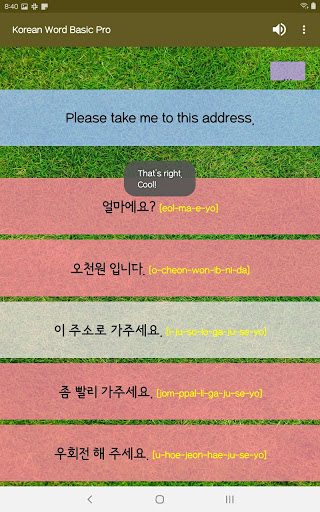 Download Korean Language : Words Master Basic - Beginner 1.2.3 APK For Android