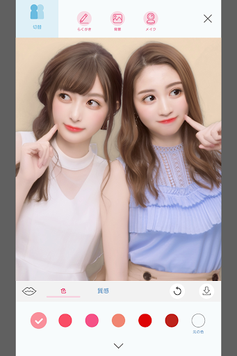 Download プリクラON 1.1.0 APK For Android