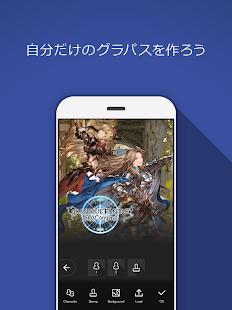 Download グランブルーファンタジー スカイコンパス 1.11.3 Apk for android