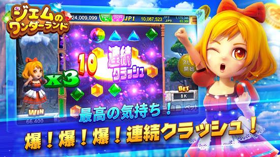 Download スーパーラッキーカジノ ~ オーシャンモンスター、スロット、サイコロ、ポーカー 3.16.2 Apk for android