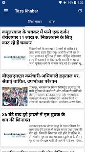 Download Aaj ki Taza Khabar Hindi News India Live Headlines 19 Apk for android