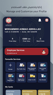 Download Abu Dhabi Police 4.0.9 Apk for android