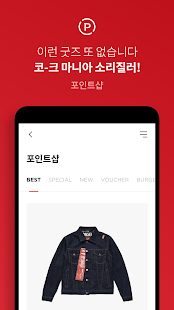 Download CokePLAY 코-크 플레이 5.3.0 Apk for android