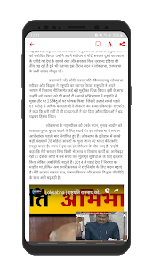Download Desh TV 2.1 Apk for android