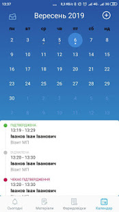 Download MedBook 4.3.5 Apk for android