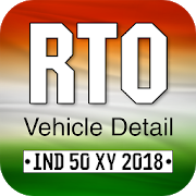 Download RTO Vehicle Information 5.5 Apk for android