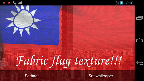 Download Taiwan Flag Live Wallpaper 4.2.5 Apk for android