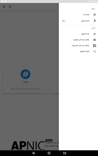 Download حالات - صور و كلمات و رسائل 2.6.8 Apk for android