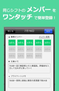 Download 介護福祉士 介護士のシフト管理:シフトカイゴ 介護士のスケジュール管理ができる勤務表&出勤カレンダー 1.26.0 Apk for android