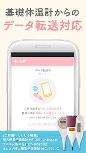 Download ルナルナ 体温ノート:基礎体温グラフで妊娠・妊活・体調管理 4.10.5 Apk for android