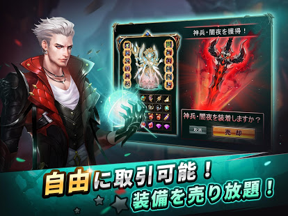 Download 魔剣伝説 1.6.0 Apk for android