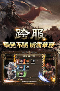 Download 兵臨城下 9.5.9 Apk for android