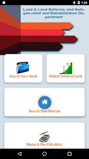 Download Banglarbhumi - BongoBhumi (জমির তথ্য) 2.0.0 Apk for android