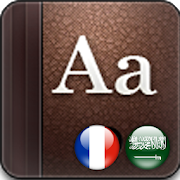Download Golden Dictionary (FR-AR) 20.1.2.09 Apk for android