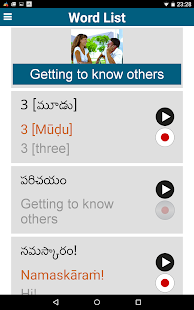 Download Learn Telugu - 50 languages 12.2 Apk for android