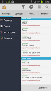 Download My Wallet - Family Budget 3.0.17 Apk for android