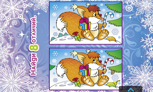 Download Neposeda - stories, puzzles, experiments, comics 2.3.4 Apk for android