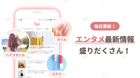 Download Palfe(パルフェ)-女子が楽しむマンガ・エンタメ情報アプリ 1.3.1 Apk for android