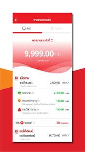 Download True Smart Merchant 2.24.1 Apk for android