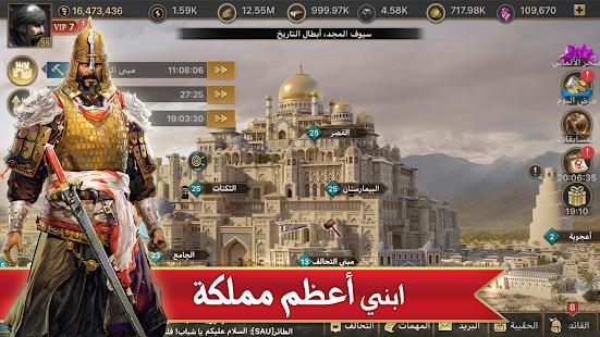 Download سيوف المجد 1.0.0.1029_build_60 Apk for android