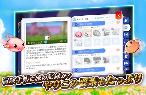 Download ラグナロク マスターズ 1.4.5 Apk for android