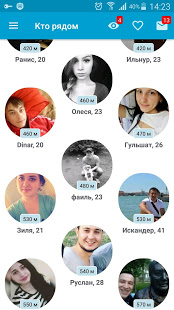 Download Татарские знакомства