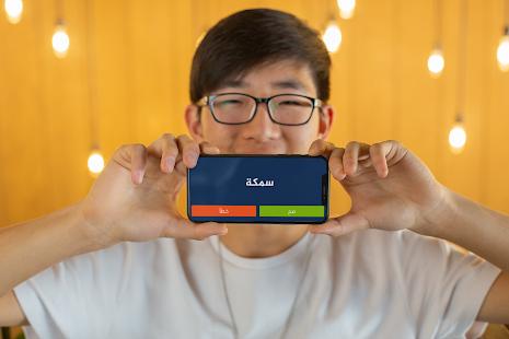 Download جوالك على راسك 6.2 Apk for android