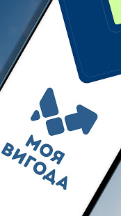 Download Годвилль Apk for android
