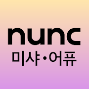 Download 눙크 (nunc) 7.5 Apk for android