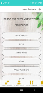 Download כושרות 3.0.1 Apk for android