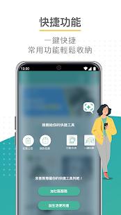 Download ミニチュア水族館 3.1.0 Apk for android