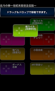 Download パチスロ小役カウンターZi 3.2.4 Apk for android