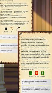 Download Ошейник, текстовый квест, том первый 4.22 Apk for android