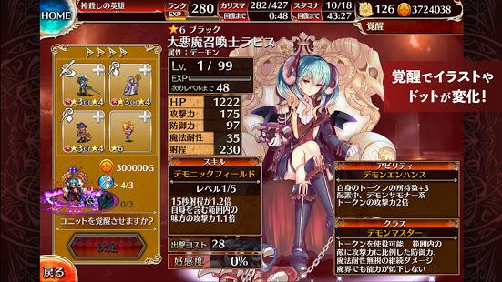 Download 千年戦争アイギスA 【本格シミュレーションRPG】 1.9.2 Apk for android