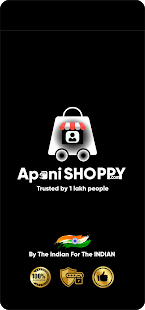 Download Apani Shoppy - Online Shopping App 4.2.0 Apk for android
