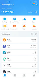 Download ATokenWallet 4.0.6 Apk for android