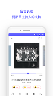 Download Baabao 八寶線上電台 2.10.6-GP Apk for android