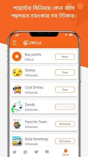 Download Banglalink Circle 1.3.60 Apk for android