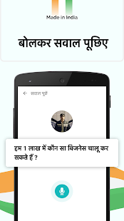 Download Bolkar App: Indian Audio Question Answer | GK App 2.69 Apk for android
