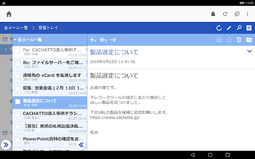 Download CACHATTO SecureBrowser V3 3.31.1 Apk for android