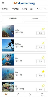 Download Divememory – Diver's Logbook 4.3.14 Apk for android