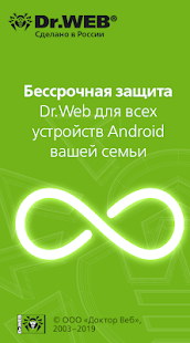 Download Dr.Web Security Space Life 12.6.8 Apk for android