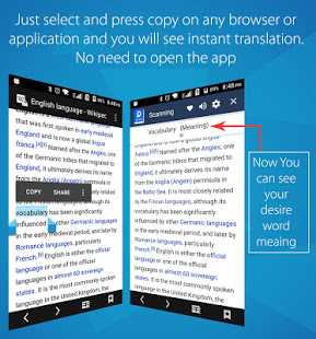 Download English to Tamil Dictionary Spring Apk for android