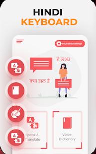 Download Hindi English Translator Keyboard -Chat Translator 1.81 Apk for android
