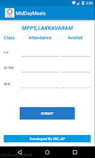 Download Jagananna Gorumudda 6.75 Apk for android