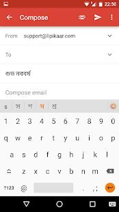 Download Lipikaar Bengali Keyboard 8.0.9 Apk for android