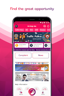 Download M-Help Me 3.8.3 Apk for android