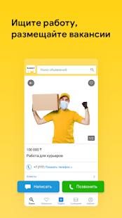 Download Market.kz – бесплатные объявления Казахстана 1.14.8 Apk for android