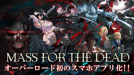 Download MASS FOR THE DEAD 1.31.0 Apk for android