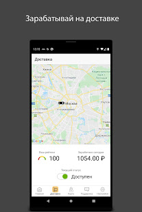 Download Momentum 2.12.1.4579 Apk for android